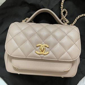 Chanel Business Affinity Small